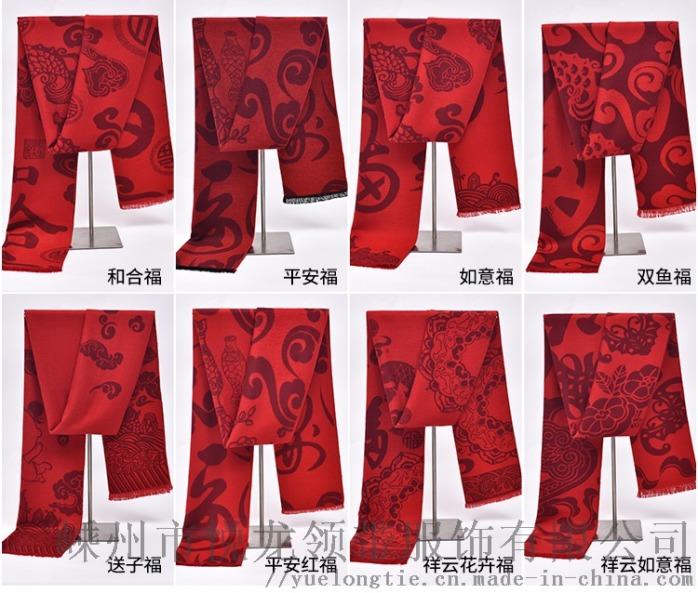 紅色圍巾_08.jpg