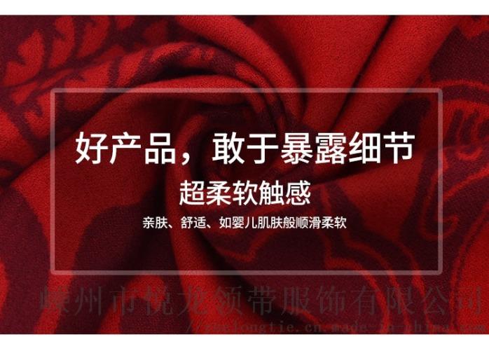 紅色圍巾_09.jpg