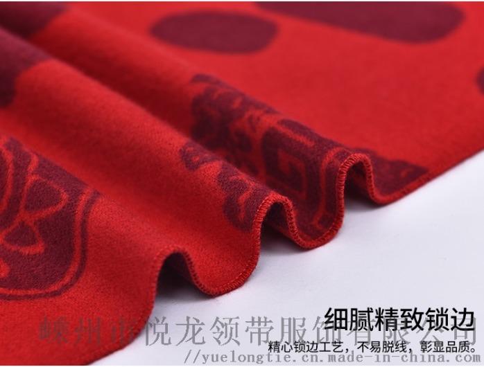 红色围巾_10.jpg