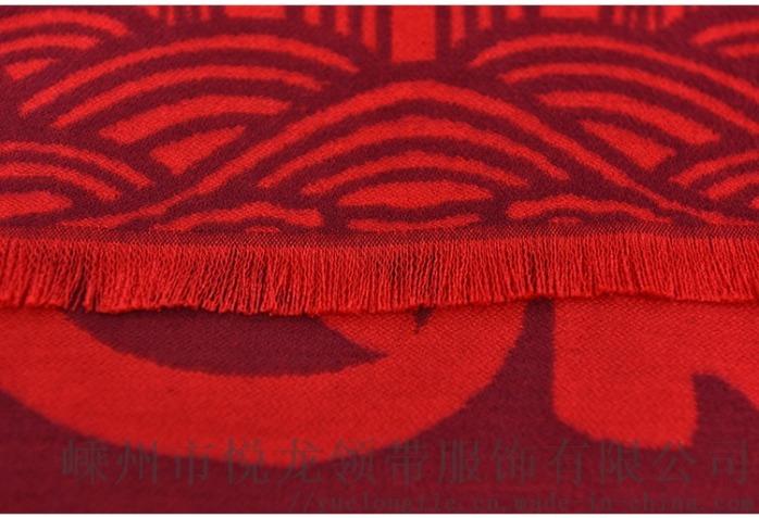紅色圍巾_11.jpg