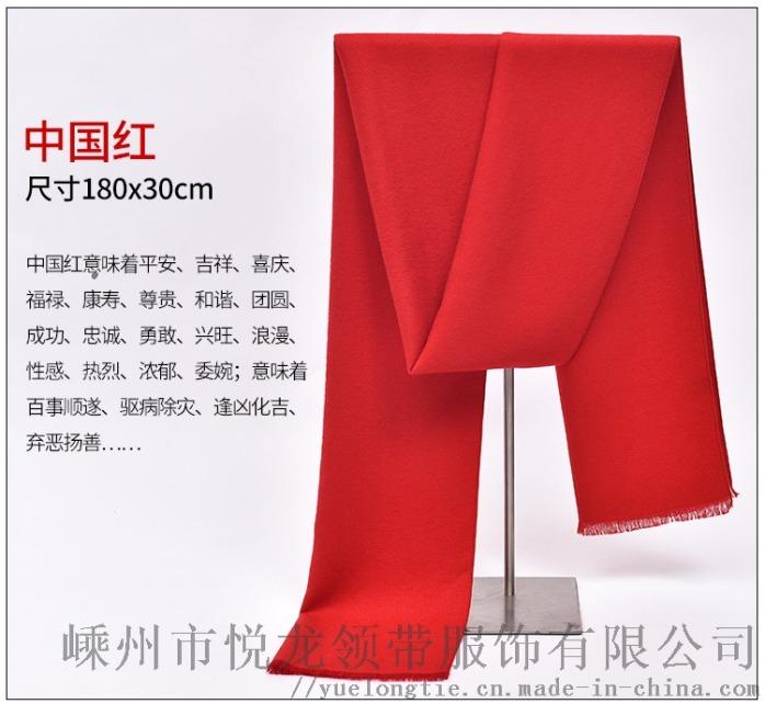 红色围巾_12.jpg