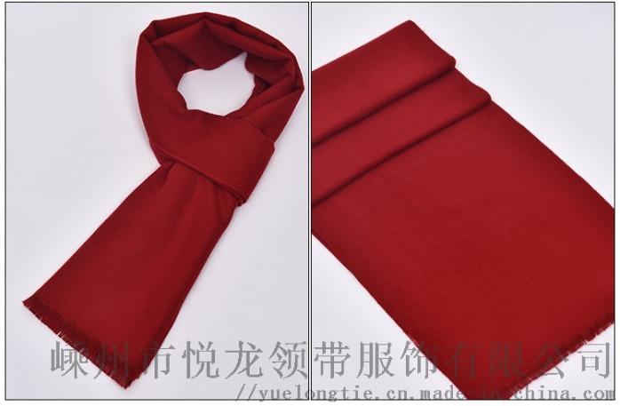 红色围巾_15.jpg