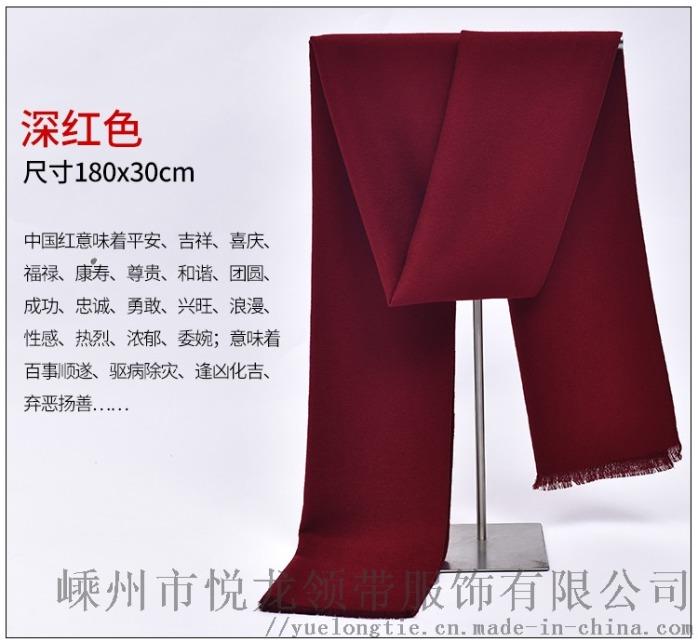 紅色圍巾_16.jpg