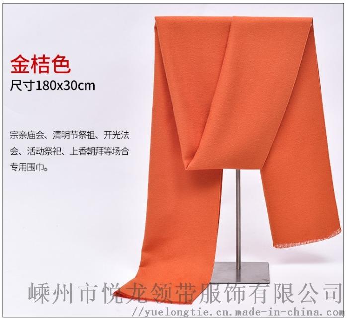 红色围巾_18.jpg