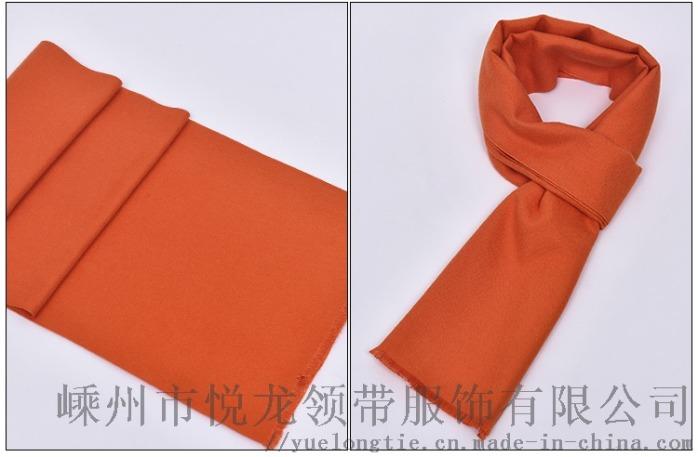 红色围巾_19.jpg