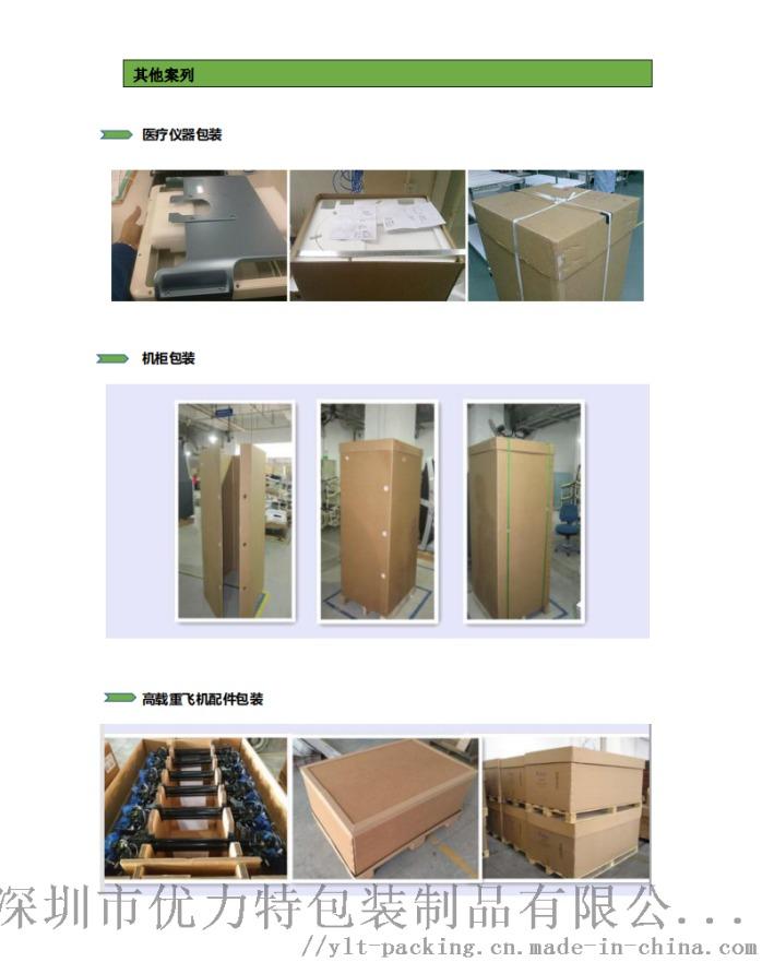 代步器材器具包装纸箱 重型纸箱定制93989295