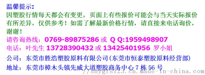 聚丙烯PP中石化北海 PPH-T03 食品级 拉丝级胶包PP93969355