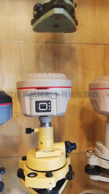 西安RTK测量系统,测量仪1377248929293993985