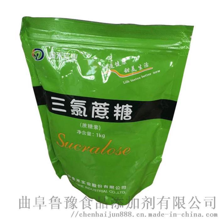 三氯蔗糖含量 大量批發供應價格806808892