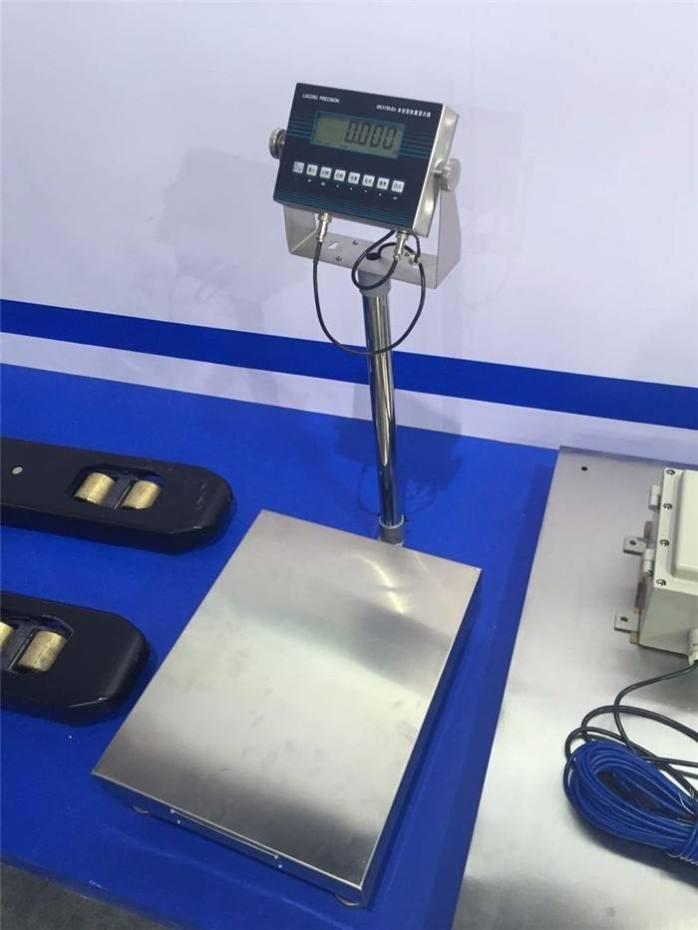浙江TCS-75E公斤防爆型安全认证秤,75kg防爆电子台秤811970235