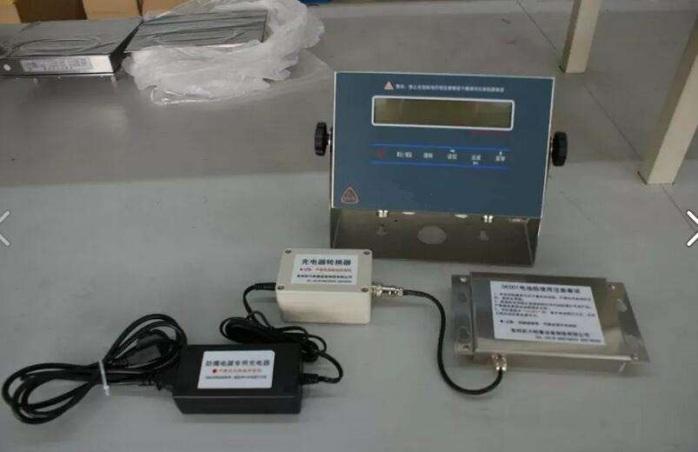 浙江TCS-75E公斤防爆型安全认证秤,75kg防爆电子台秤811970265