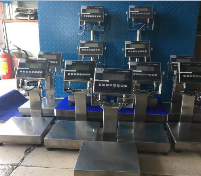 安徽TCS-60E公斤称重精准防爆电子秤,安徽TCS-60E公斤称重精准防爆电子秤,防爆传感器811968965
