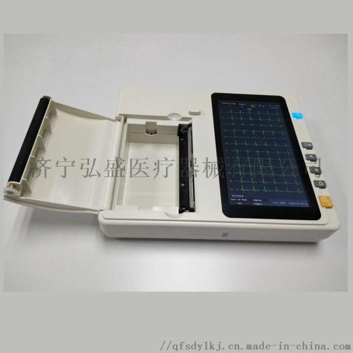 醫用攜帶型六道心電圖機 艾瑞康心電圖機806856482