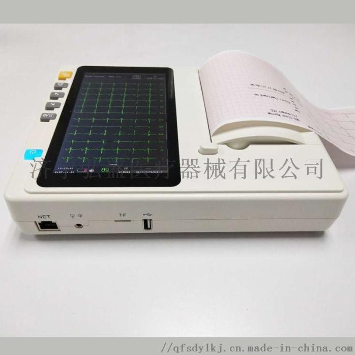 醫用攜帶型六道心電圖機 艾瑞康心電圖機806856462
