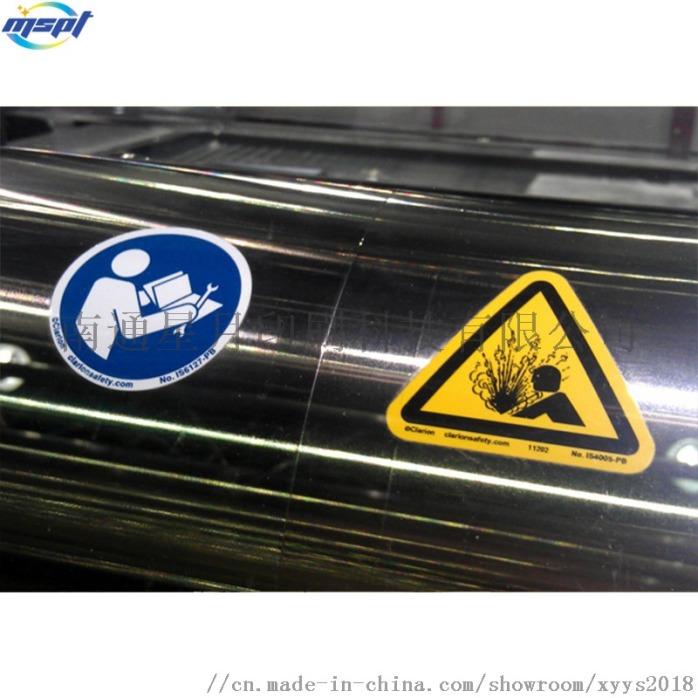 通用机械标签 (2).jpg