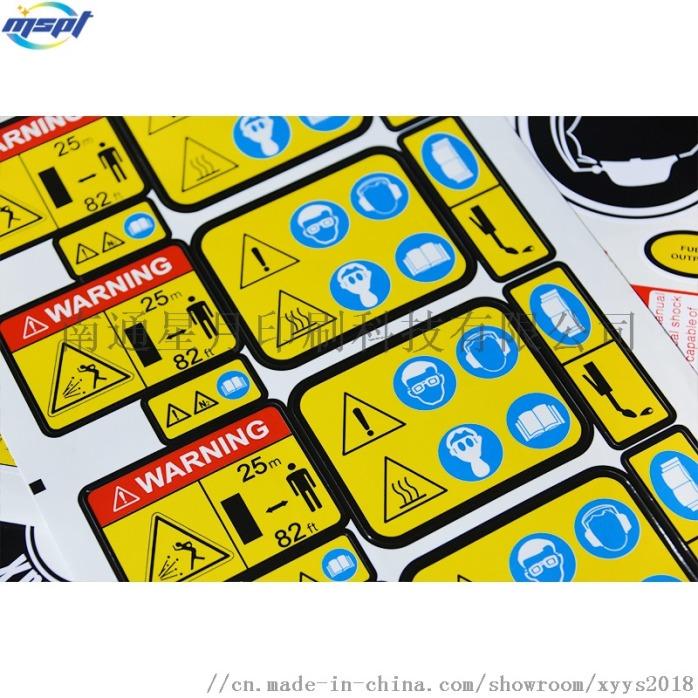 通用机械标签 (7).jpg