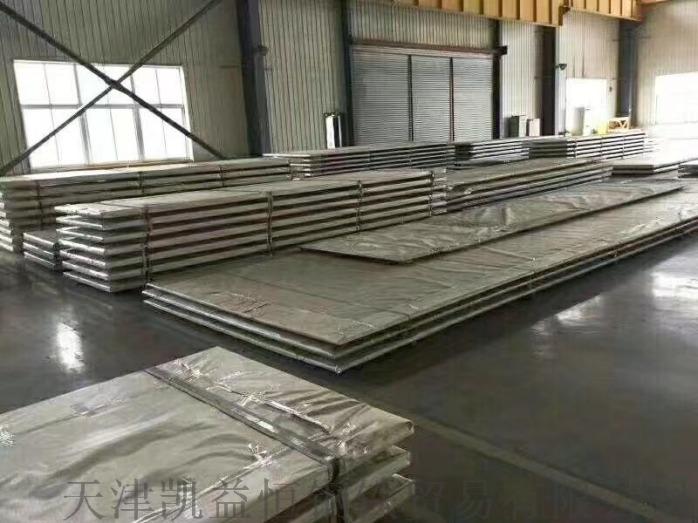 耐热钢1cr20si14si2不锈钢板现货报价811255855