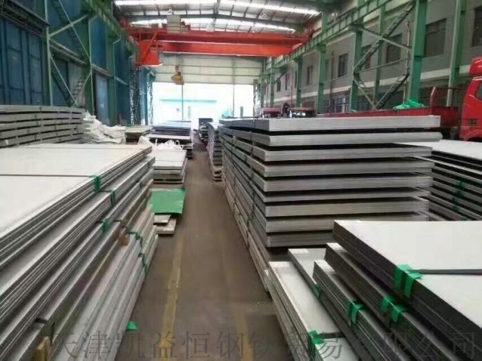 國標1cr18ni9ti不鏽鋼板現貨銷售812108105