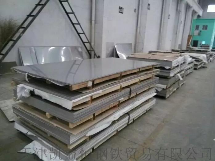 國標1cr18ni9ti不鏽鋼板現貨銷售812108125