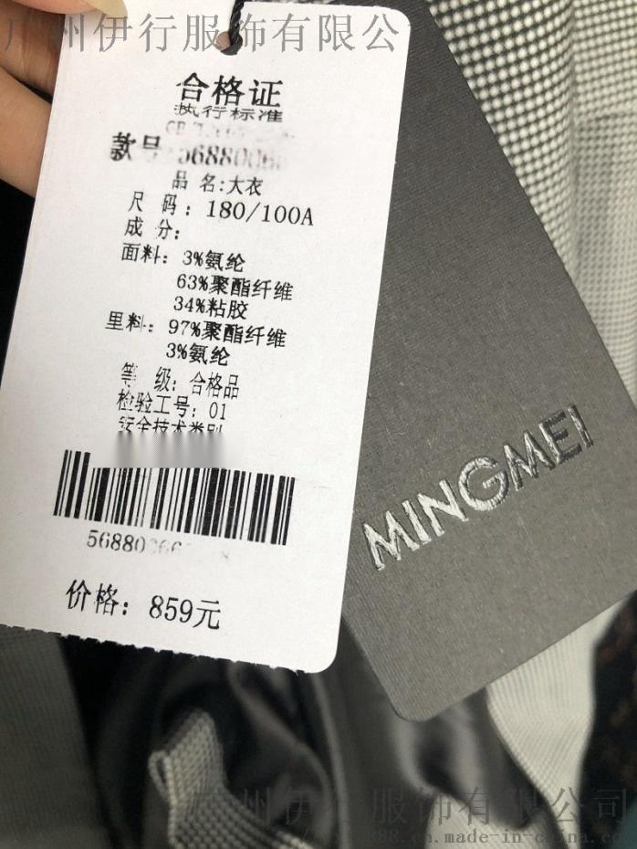名妹19春装 (17).jpg