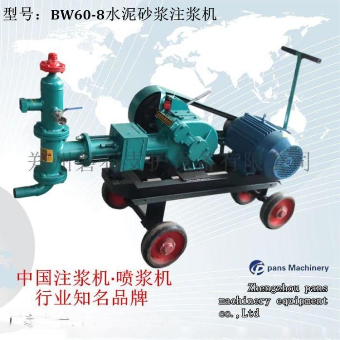 BW60-8带轮.jpg