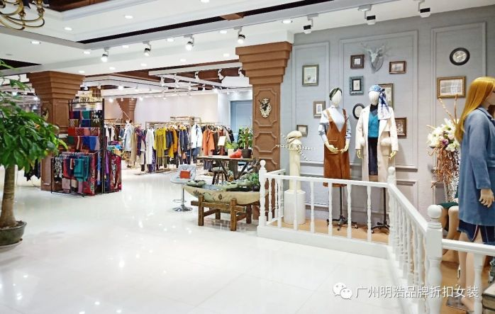 北京加盟店芭芘瑞雅羽绒服品牌折扣女装网红款热批中90951795