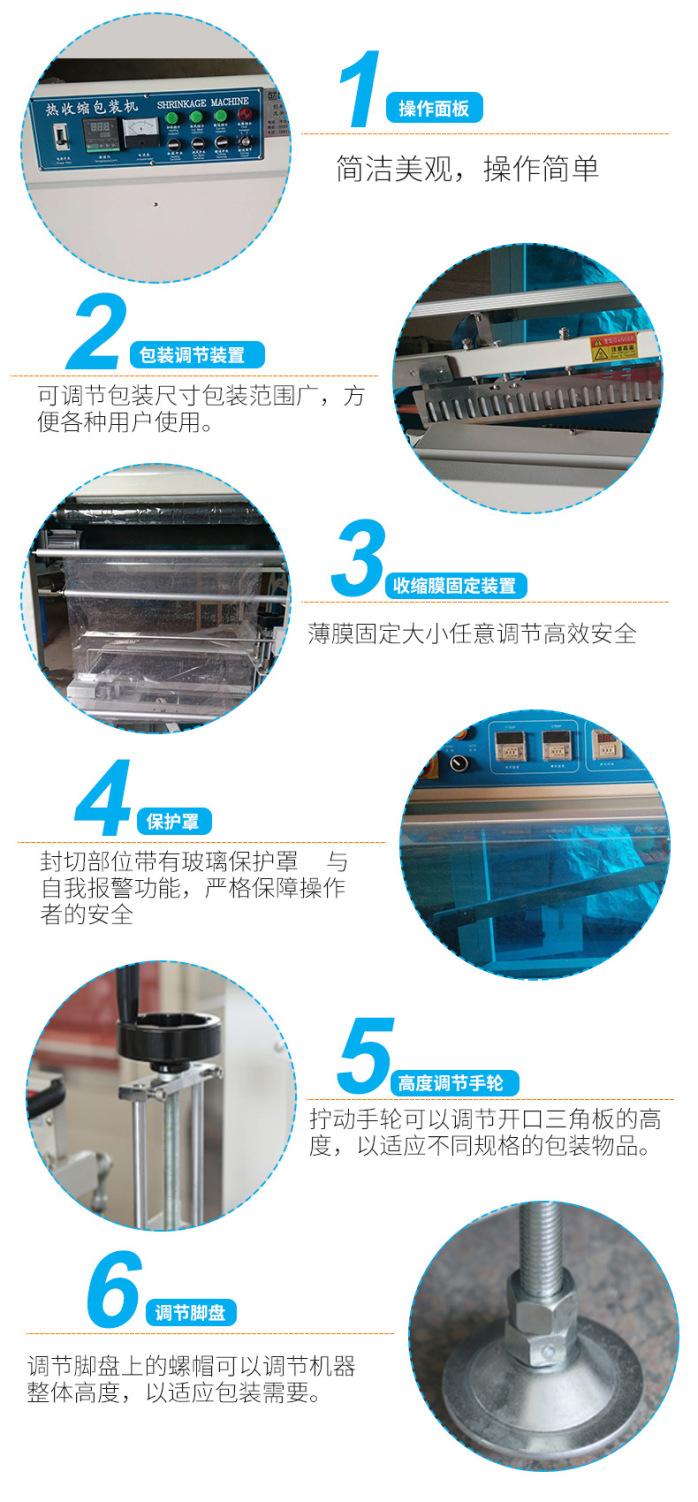 8产品细节图.jpg
