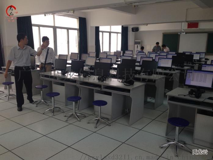云桌面解决方案 办公云终端 云终端机 云桌面系统85650255