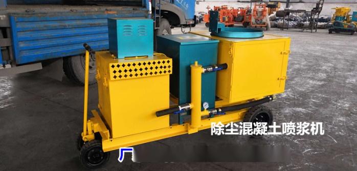 郑州混凝土喷射机,干式喷浆机,湿式混凝土喷浆机94318872