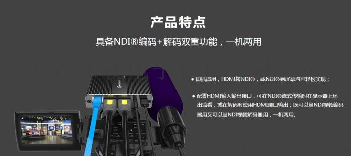 N20 产品特点33.jpg