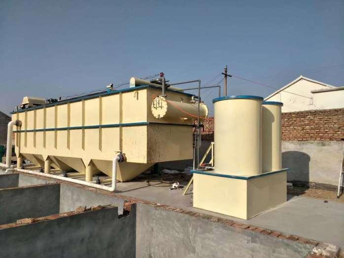 塑料顆粒廠污水處理設備807174372