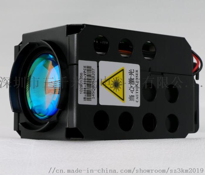 IR-850-800.jpg