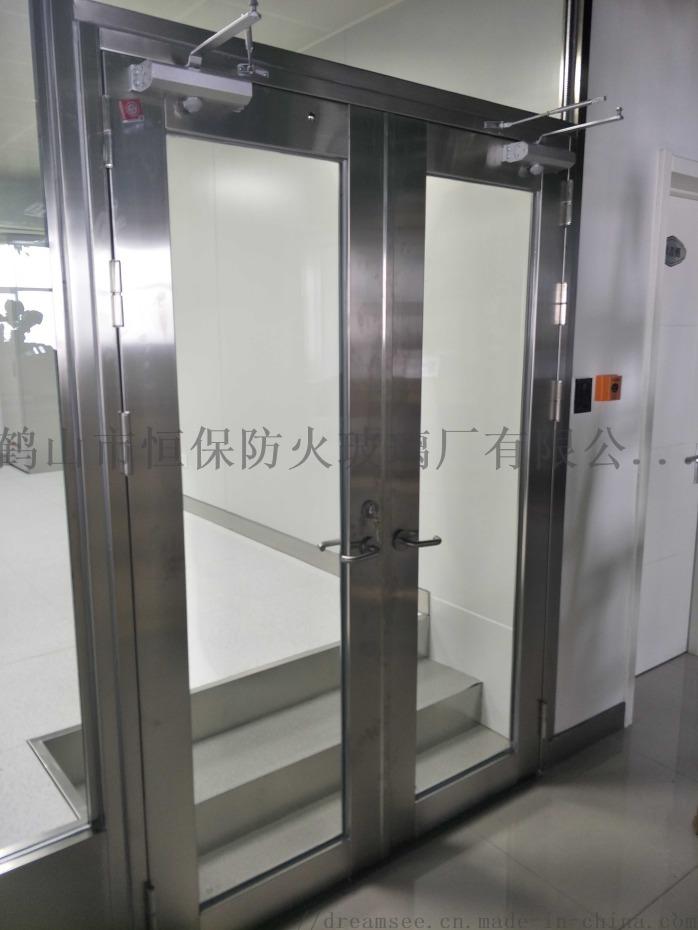 双开玻璃防火门 (15).jpg