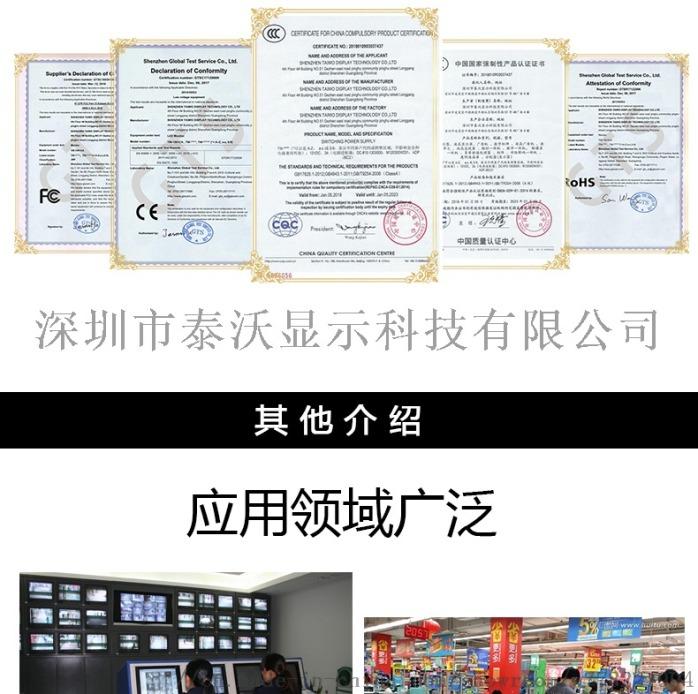 19寸 白色商用 液晶显示器 医用收银 工业显示器92384715