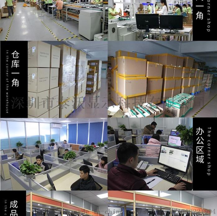19寸 白色商用 液晶显示器 医用收银 工业显示器92384795
