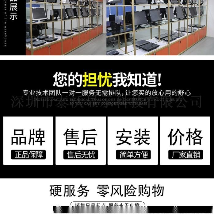 19寸 白色商用 液晶显示器 医用收银 工业显示器92384815