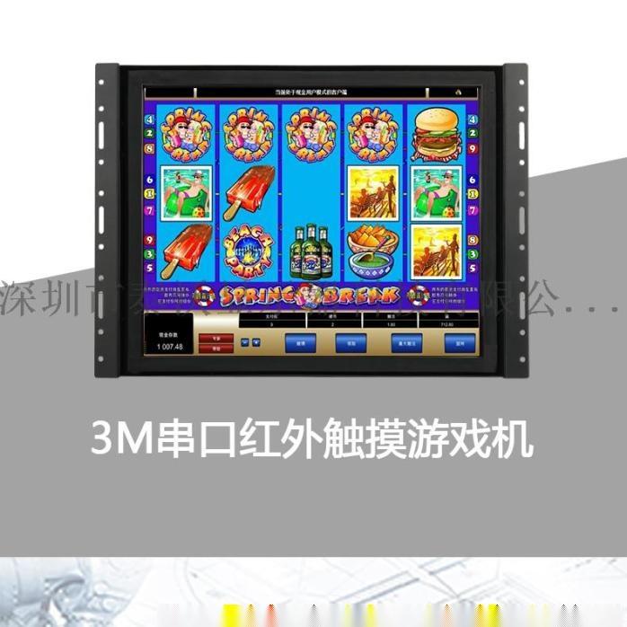 3M_01.jpg