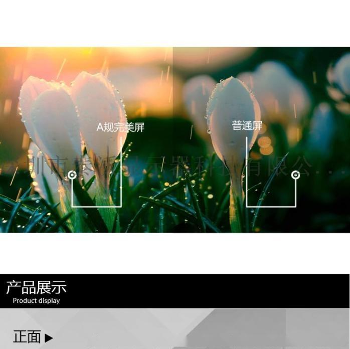 金属壳D_03.jpg
