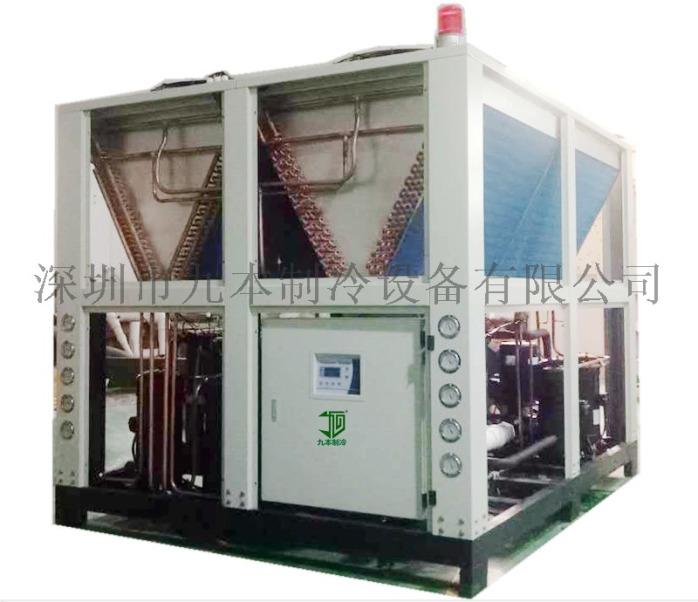 環保冷凍機 佛山冷凍機 不鏽鋼冷凍機93911195