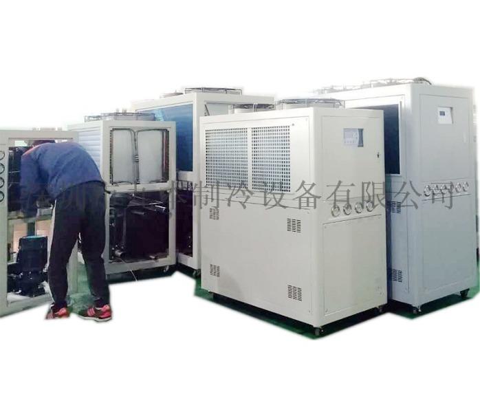 風冷式工業製冷機(水迴圈製冷機系統)810924175