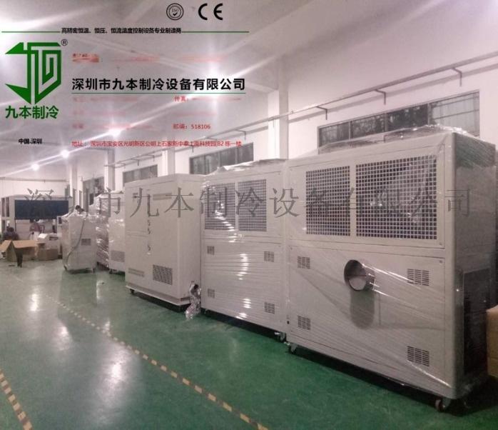 風冷式工業製冷機(水迴圈製冷機系統)93625665