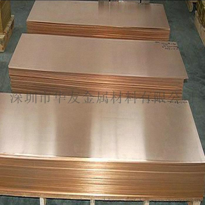 磷铜1122.JPG