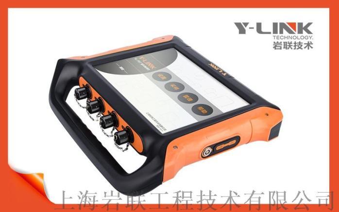 YL-PST超声波检测仪检测设备01.jpg