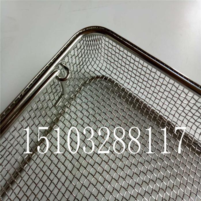 不锈钢网篮@泰安不锈钢网篮@不锈钢网篮厂家直销794863992