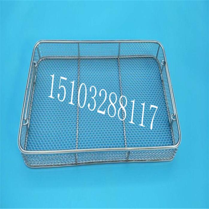 不锈钢网篮@泰安不锈钢网篮@不锈钢网篮厂家直销82553322
