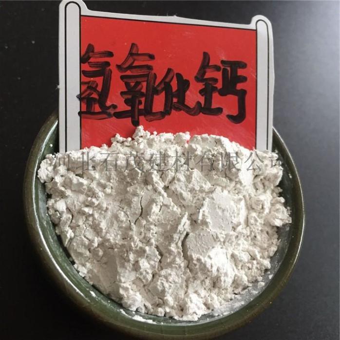 石茂直銷氫氧化鈣 外牆塗料用灰鈣 污水處理藥劑796283695