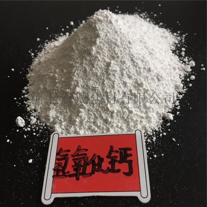石茂直銷氫氧化鈣 外牆塗料用灰鈣 污水處理藥劑796283685