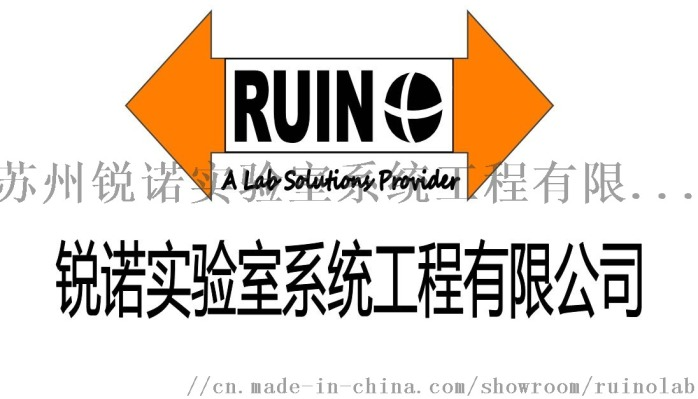 銳諾logo.jpg