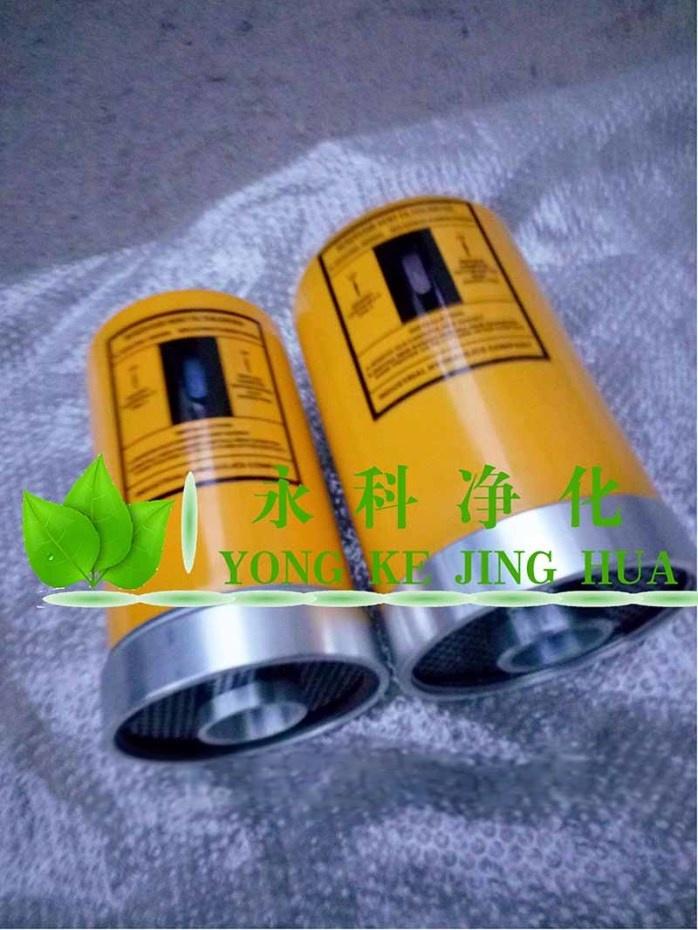 油箱呼吸器PFD-8AR吸溼呼吸器813387245