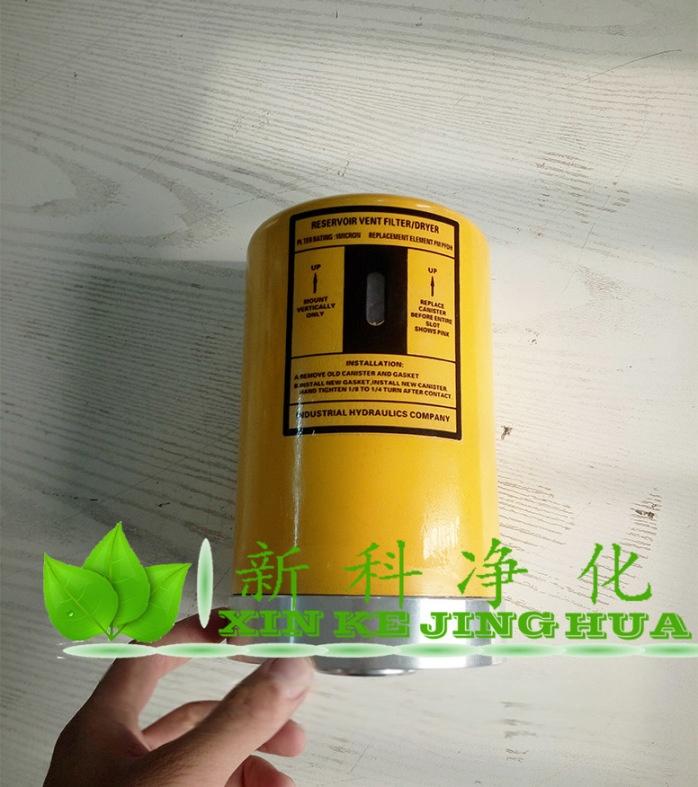 油箱呼吸器PFD-8AR吸溼呼吸器813387215